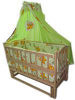 Акция! Комплект для сна: кроватка маятник, матрас кокос, постельный набор 8 эл.