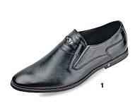 Туфли кожаные Мида Mida арт. 11784