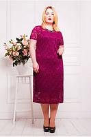 Платье из гипюра цвет малиновый ЛЮЧИЯ