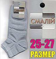 """Мужские носки демисезонные серые короткие  """"Смалий"""" 25-27р. НМД-349"""
