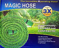 Садовый шланг для полива MAGIC HOSE 30м с распылителем