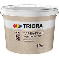 Краска-грунт для структурной штукатурки TRIORA  10л
