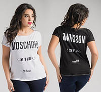 """Женская стильная футболка большого размера """"Moschino"""" (2 цвета)"""