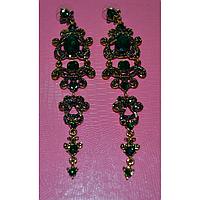 Серьги длинные, темно-зеленые камни в красивой оправе, металл золотистого цвета 001345