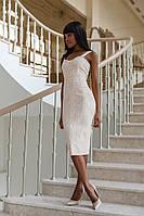 Элегантное Платье-Футляр на Лето Бежевое S-XL