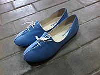 Туфли балетка Белста голубые