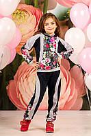Спортивный костюм для детей, для девочки