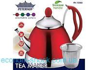 Чайник заварочный PETERHOF PH-15582