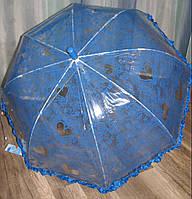 Прозрачный синий зонт куполом с рюшем