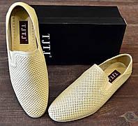 Летние легкие мужские туфли в дырочку из натуральной кожи T.J.T.J