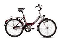 """Складной велосипед ARDIS FOLD СК 20"""" с освещением усиленный"""
