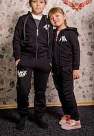 Детский спортивный костюм Mafia