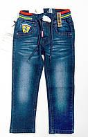 Модные джинсы на мальчика 2 - 5 лет
