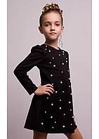 Стильное трикотажное платье для девочки с бусинами