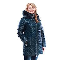 Куртка зимняя женская стеганная больших размеров от производителя,М-321 морская волна