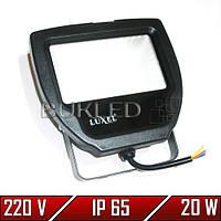 Светодиодный прожектор 20 Вт, 220 В, Luxel