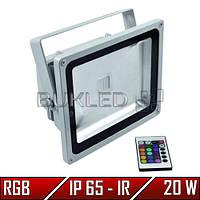 Светодиодный RGB прожектор, 20 Вт, 220 В, IP 65