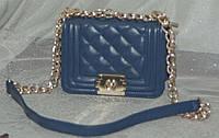 Клатч женский Chanel Le Boy (Шанель Бой), стеганый, синий, маленький
