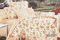 Полуторное постельное белье Тет-А-Тет В-367 бязь