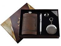 Подарочный набор для мужчин AL-805
