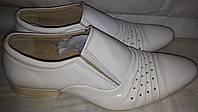 Туфли летние мужск натур кожа p40 MASIS 112w