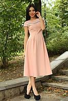 Розовое платье чуть ниже колена