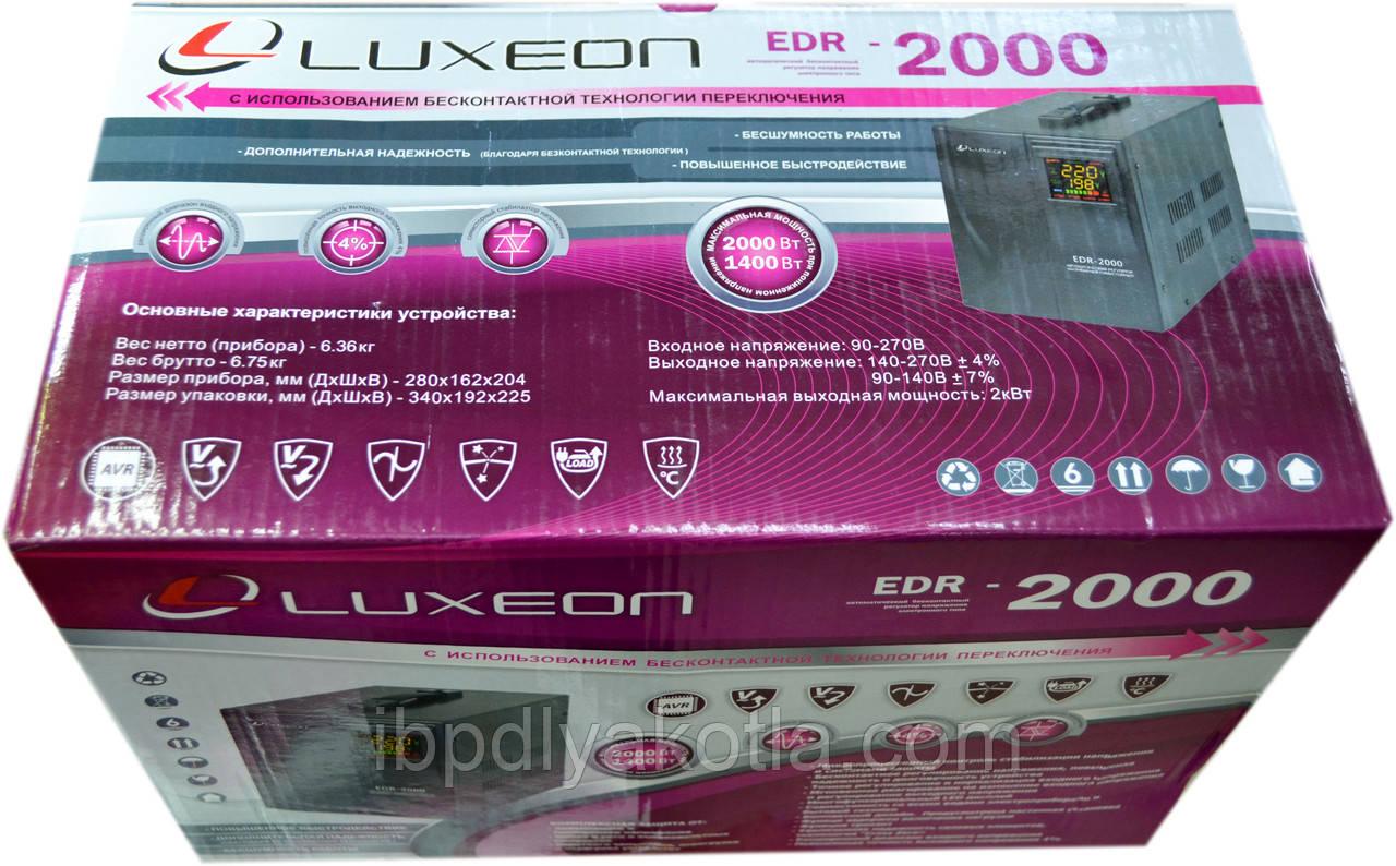инструкция luxeon wds-10000va servo