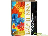 Краска для волос на основе хны Черный Индиго Lady Henna. Натуральный высококачественный продукт