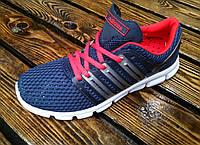 Синие сетчастые кроссовки Adidas крупная сетка подошва с перфорацией