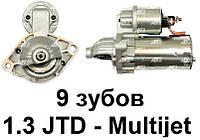 Стартер на Fiat Fiorino 1.3 JTD Multijet. Фиат Фиорино. Новый. 9 зубьев. S3017 AS PL - аналог D6G32 Valeo.