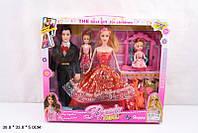 Кукла Барби с мужем и 2 ребенка, семья 8638