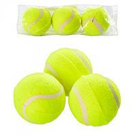 Теннисные мячи (3шт)  6 см MS 0235