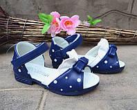Детские нарядные босоножки ТМ. Солнце для девочек (разм. с 22 по 26)