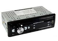 Автомагнитола MP3 CDX - GT6308 ISO ZV с евро разъемом и кулером