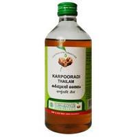 Карпуради таил масло, Кarpooradi thailam, при повреждении связок, мышечных судорогах и спазмах и варикозном расширении вен, Аюрв