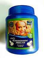 Кокосовое масло 500 мл. Parachute для волос, источник 100% натуральной красоты, Аюрведа Здесь!
