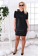 Платье женское C кружевным и эко-кожей БАТАЛ