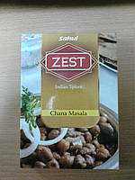 Масала для бобовых Чана масала 100 грм. Chana Masala Zest Sahul- натуральная приправа!