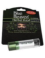 Каджал Гербал 3 грм., Kajal Herbal, Сурьма для глаз, Blue Heaven, Аюрведа Здесь
