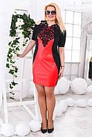 Платье женское C кружевным и вставкой эко-кожи БАТАЛ
