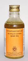Yuvatyadi Tailam, Юватьяди масло для упругости груди, Аюрведа Здесь