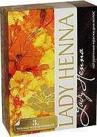Краска для волос на основе хны Темно-коричневая Lady Henna, Аюрведа Здесь!