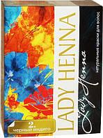 Краска для волос на основе хны Черный Индиго Lady Henna, Аюрведа Здесь!