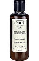 Масло Кхади Розмарин и Хна для восстановления волос на травах, Khadi Ayurvedic Hair Oil Rosemary & Henna, Аюрведа Здесь