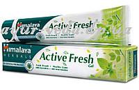 Зубная паста Без фтора и парабенов Актив Фреш, Хималая, Himalaya Active Fresh Gel Toothpaste, Аюрведа Здесь