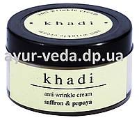 Крем от морщин для лица Шафран и Папайя Кхади, Anti-Wrinkle Cream Saffron and papaya KHADI, Аюрведа Здесь