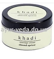 Крем для лица увлажняющий массажный миндальное масло Кхади, massage cream almond apricot Khadi, Аюрведа Здесь