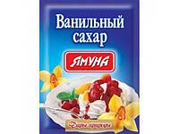 Ванильный сахар, 10 грм., Аюрведа Здесь