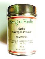Сухой шампунь для волос Песня Индии Ним и Базилик, Song of India, Herbal, Neem and Basil 50 грм., Аюрведа Здесь
