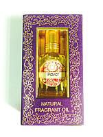Ароматическое масло - Духи Мак 10 мл, Песня Индии, Song of India, R.Expo, Pavot, Natural Fragrant Oil, Аюрведа Здесь!